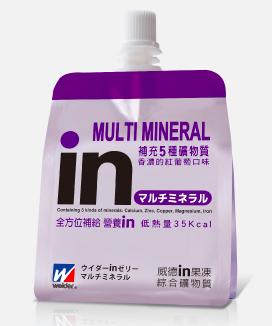 低GI零食威德in能量果凍