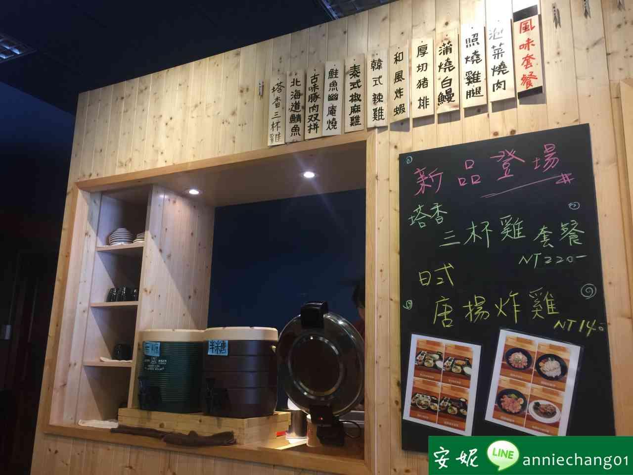 【南投】 千本食堂