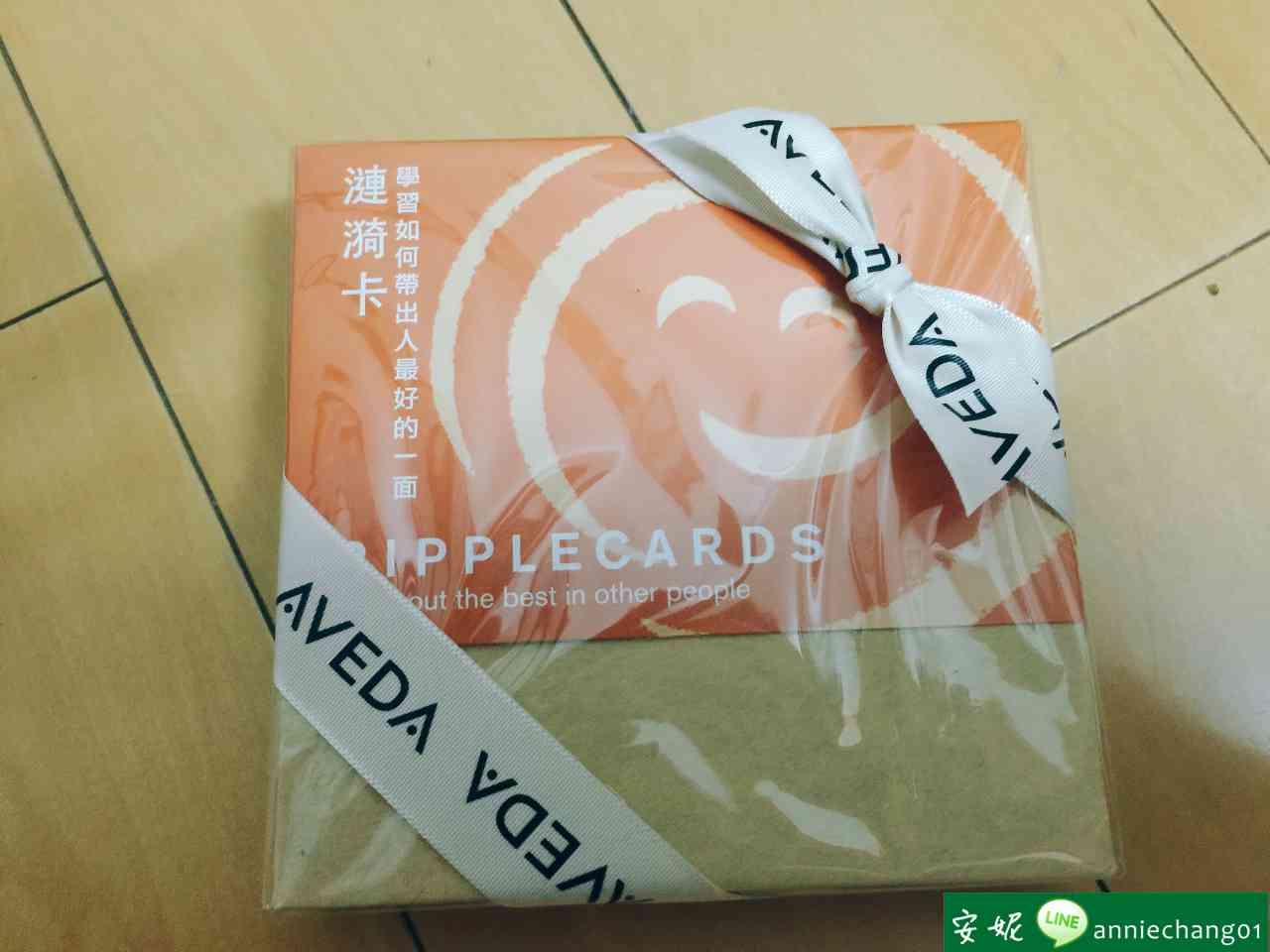 【成長】漣漪卡(橘色)