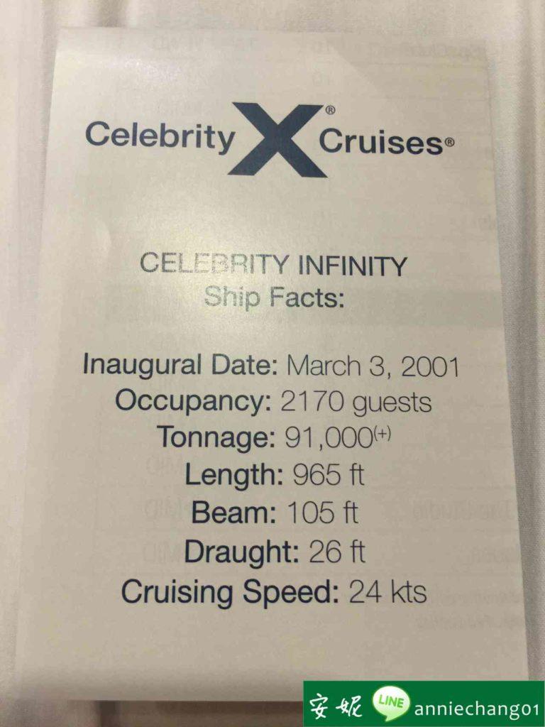 【阿拉斯加郵輪】名人郵輪Celebrity Infinity
