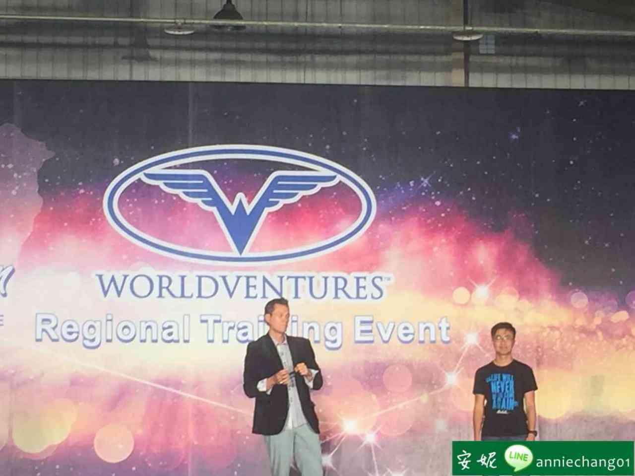 【WV培訓】台中第一場RTE培訓