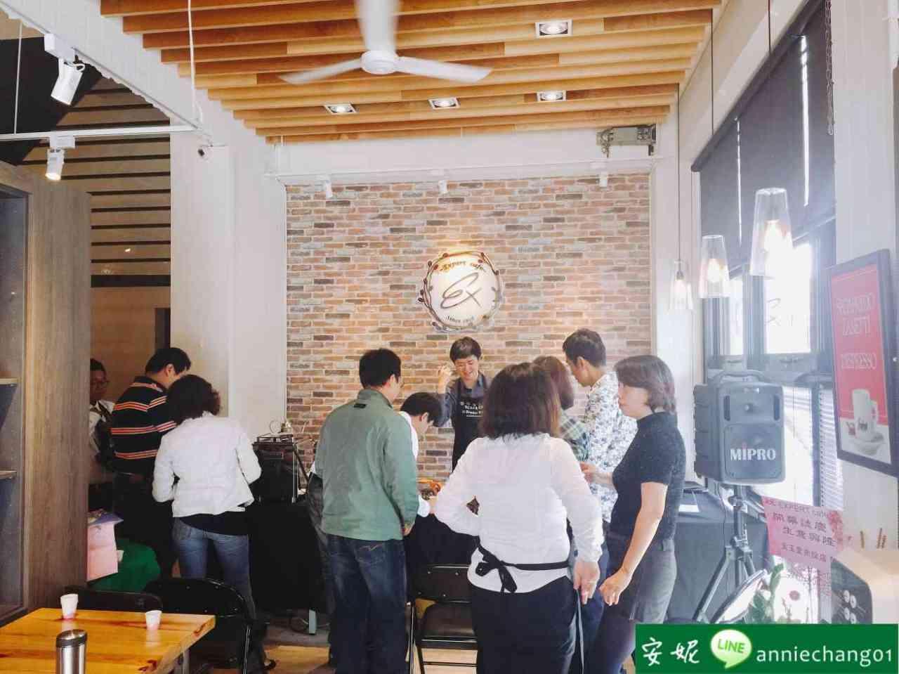 【台中】Expert Cafe