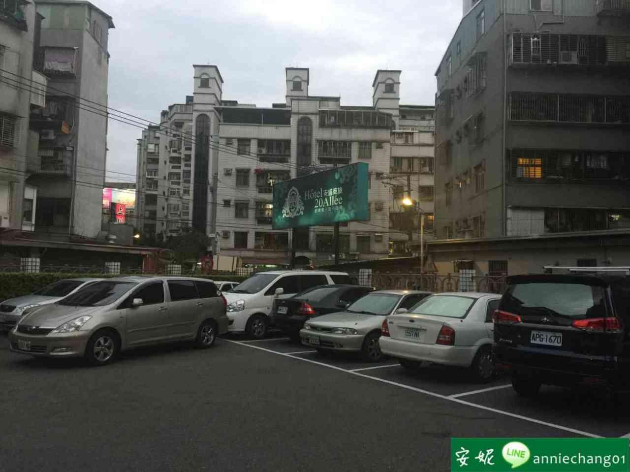 【台北住宿】安盛商旅