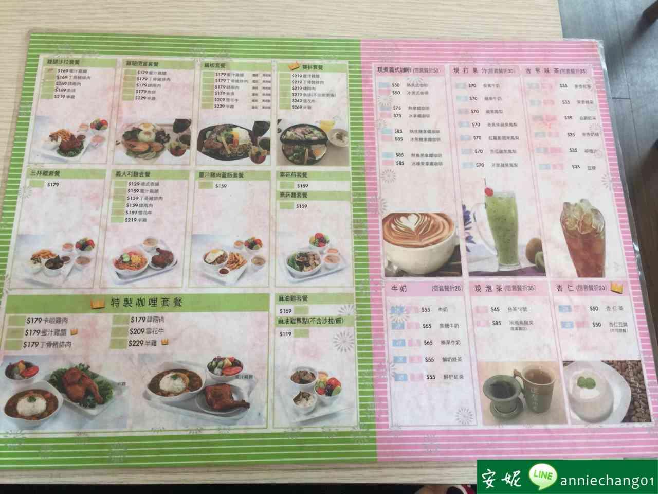 【台中】溫馨小屋  平價早午餐