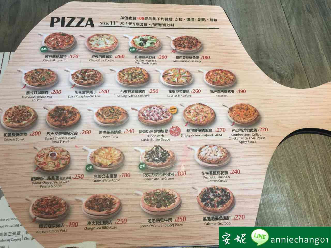 【南投 草屯】Pizza Factory 披薩工廠