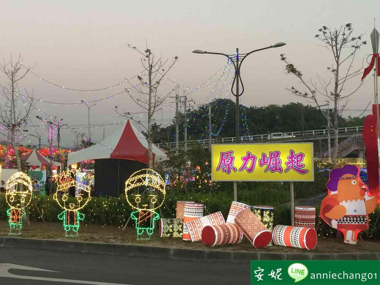 【南投】燈會+花海