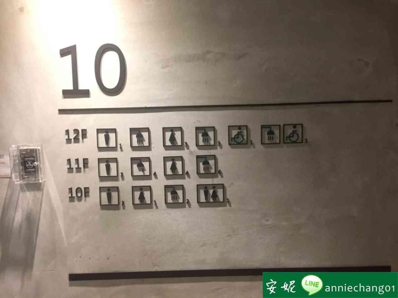 【台北住宿】木藝居膠囊旅店
