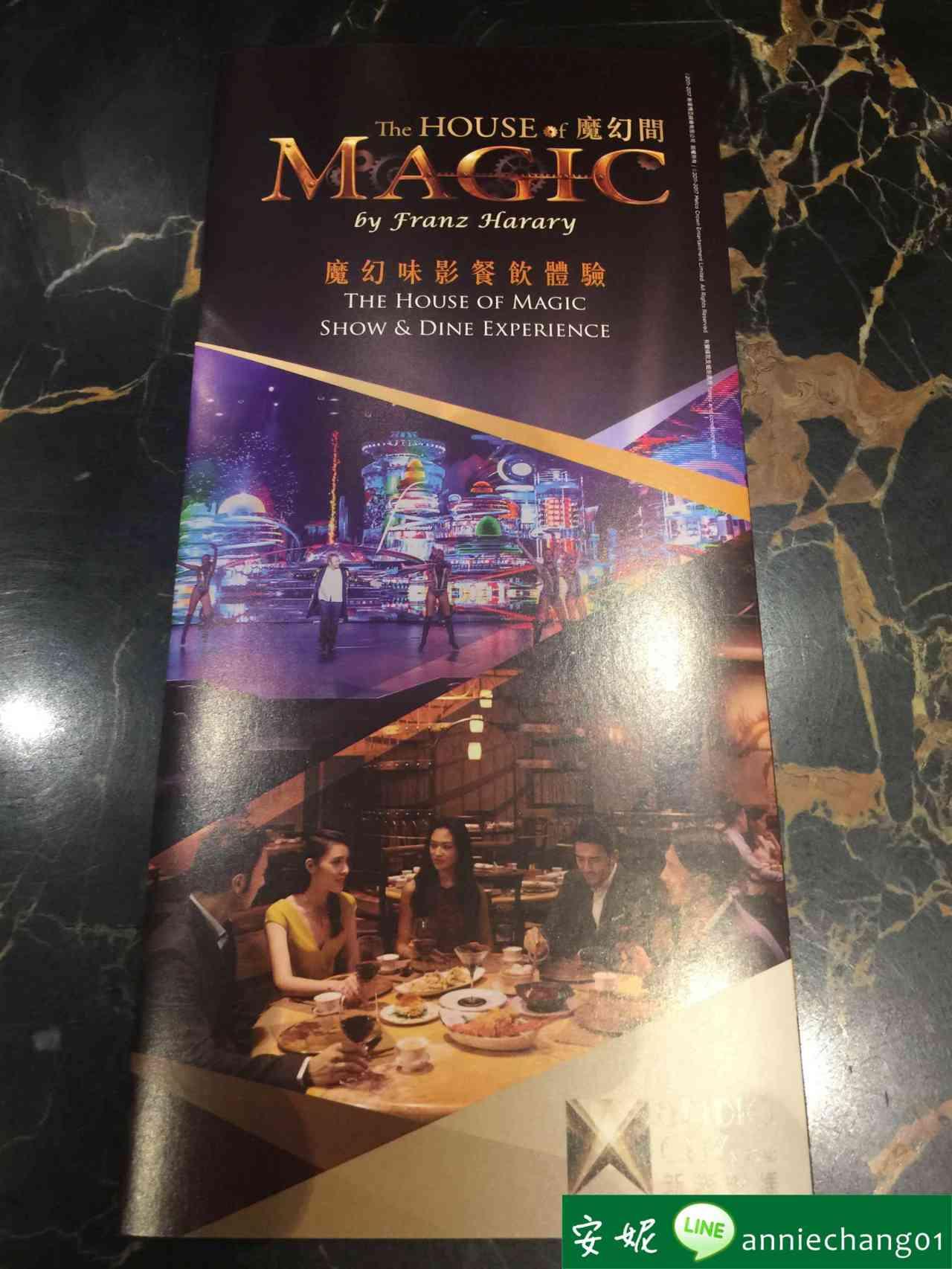 【澳門 新濠影匯】Studio City 好棒的魔術秀