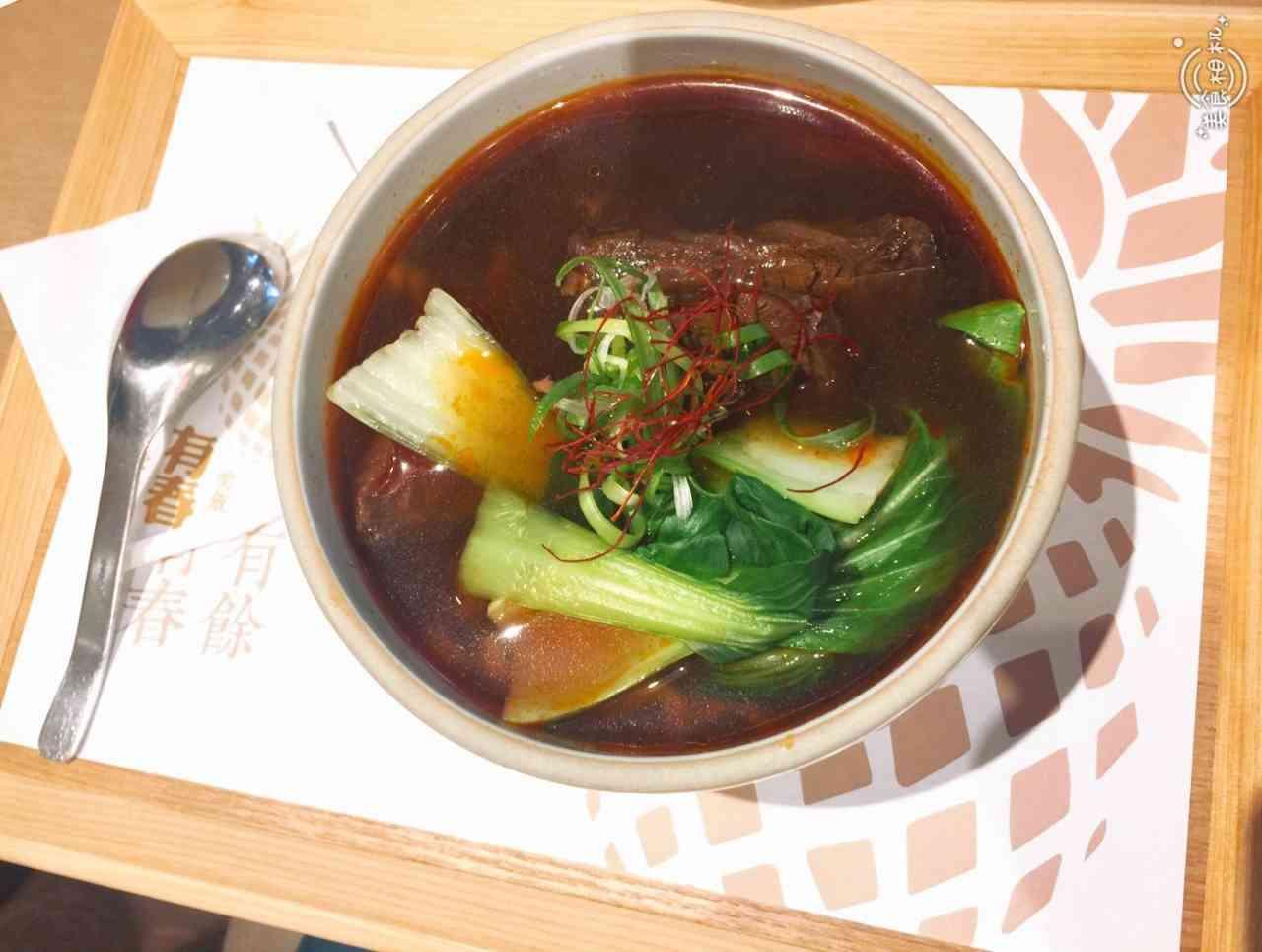 【台中 火車站】有春茶館