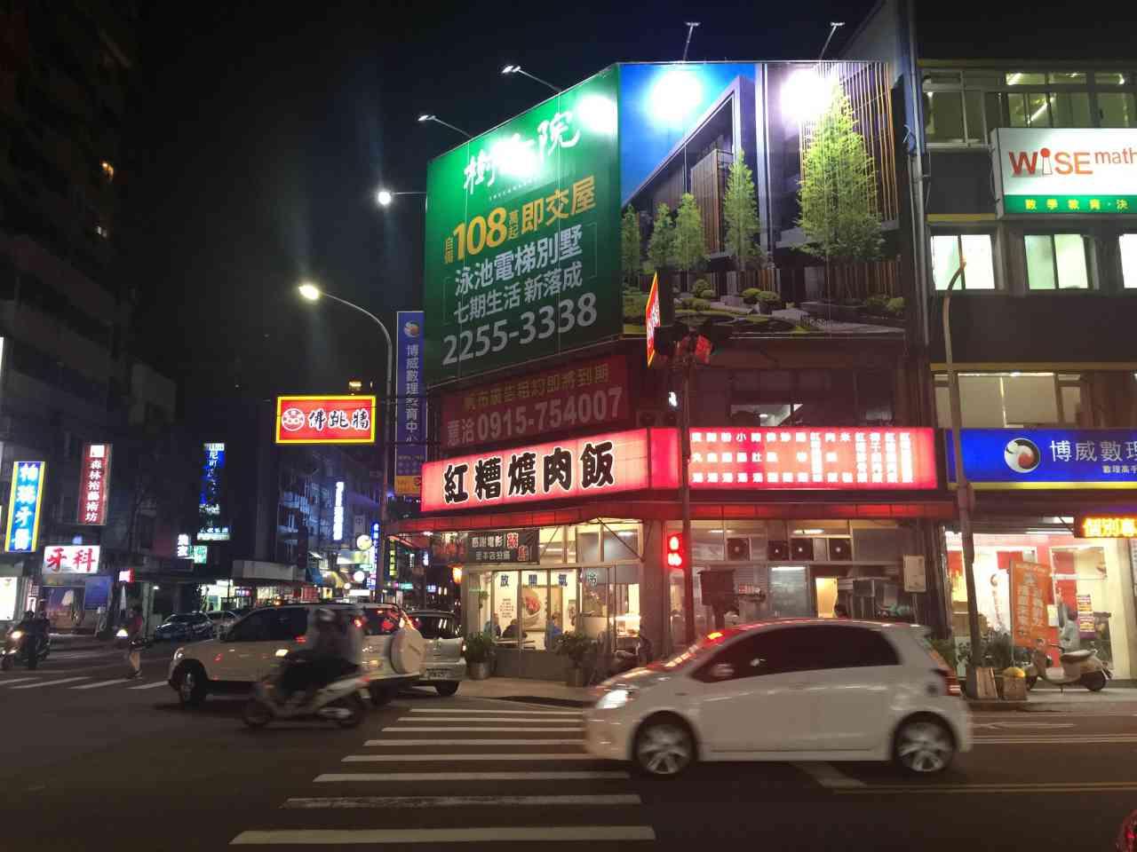 【台中 南屯】紅糟爌肉飯