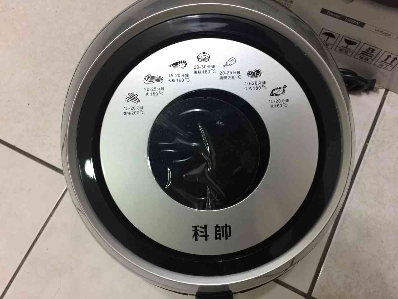 【開箱】科帥AF606氣炸鍋