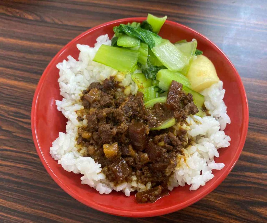 【南投】珍味爌肉飯