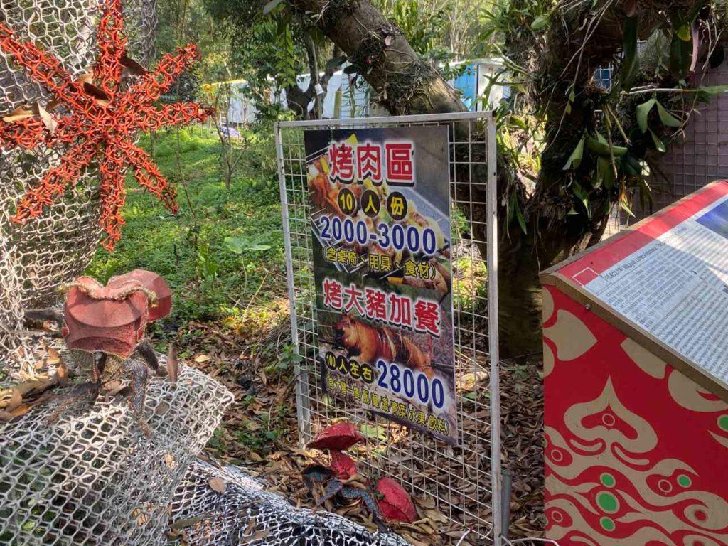 【雲林 斗六】紅螞蟻生態世界