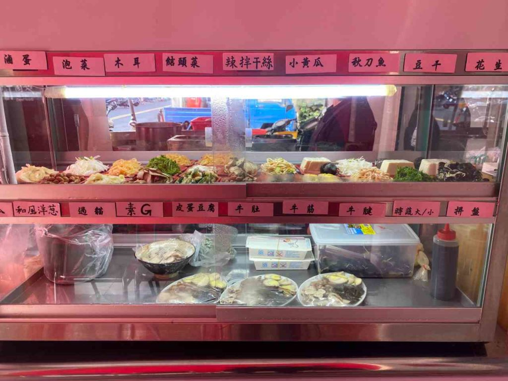 【南投】饗八方牛肉麵