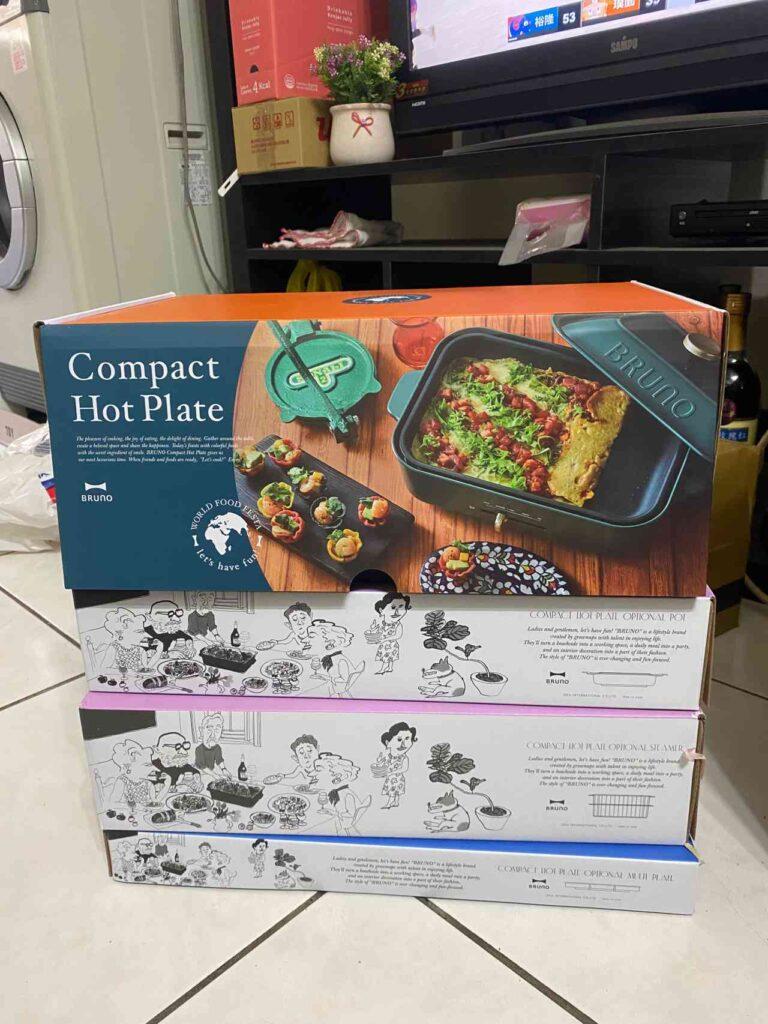 【新玩具】Bruno烤盤-可以好好吃烤肉啦
