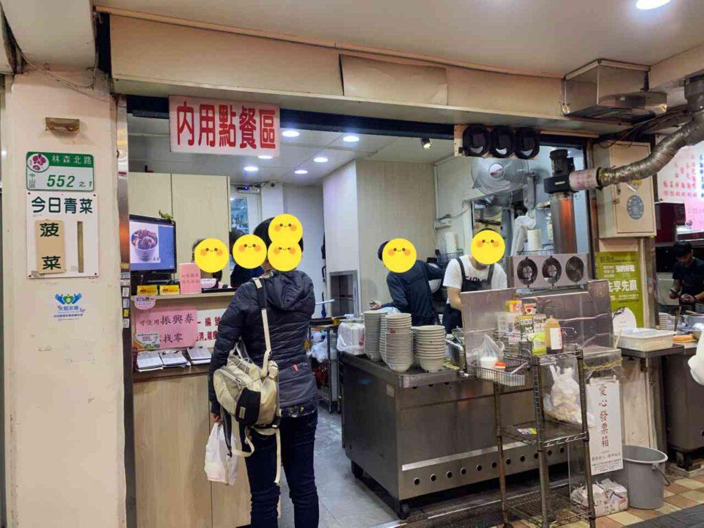 【台北 中山國小捷運美食】阿圖麻油雞~好吃的麻油雞料理