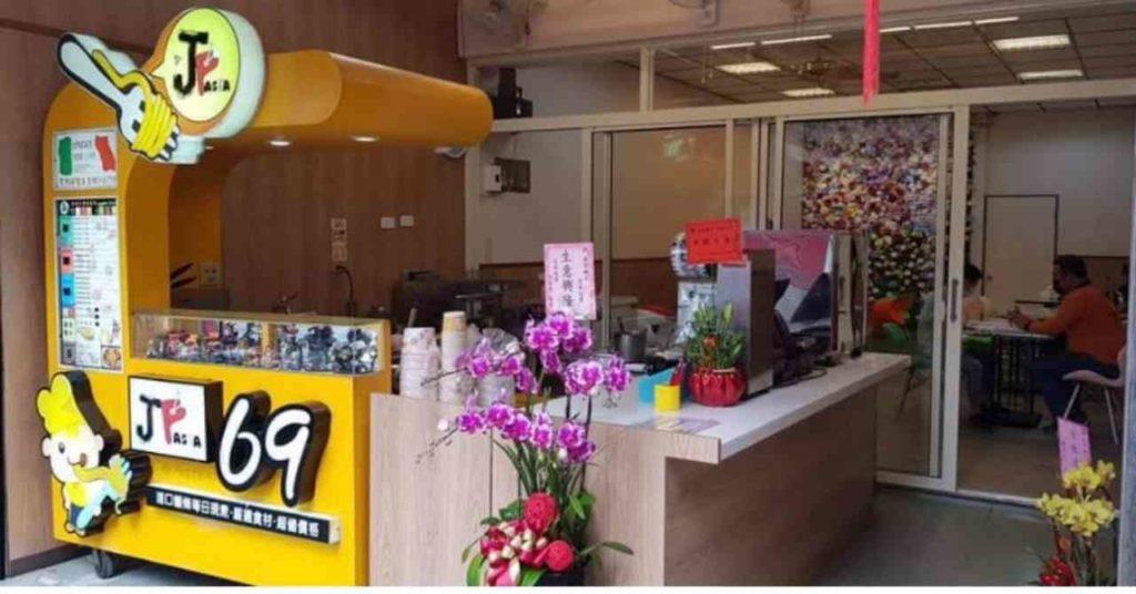 【南投市】義間麵店
