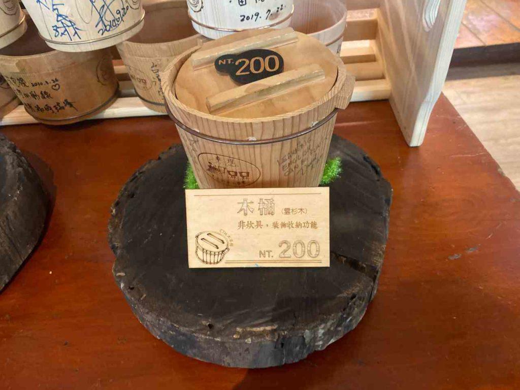 【南投 車埕】木茶房
