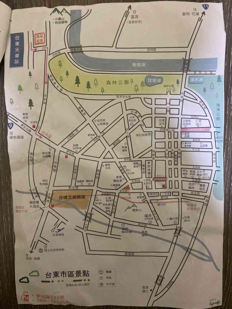 【旅遊】台東吃喝玩樂總整理(含地圖)