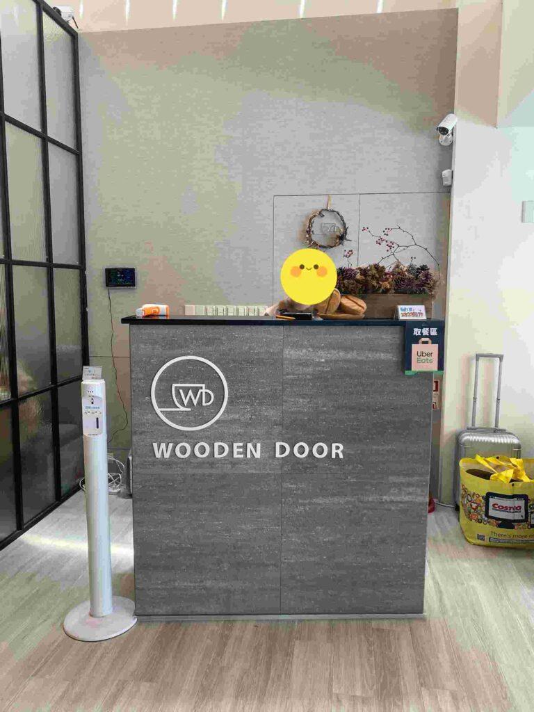 【台中 南屯】木門咖啡-以門為主題的咖啡簡餐店