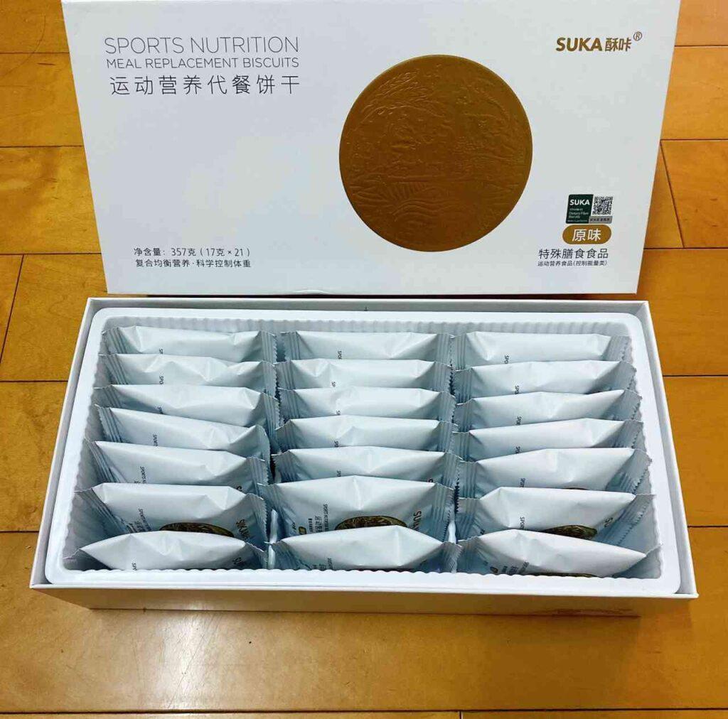 【減脂】酥咔餅乾全面升級囉!