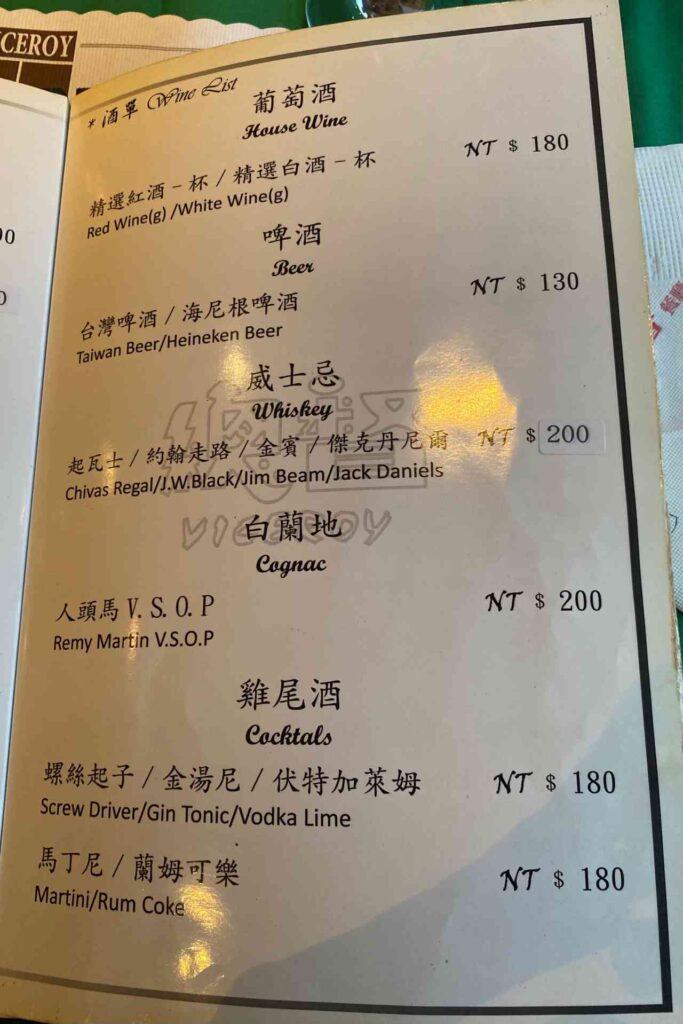 【台北 忠孝復興】總督西餐廳~好吃又有特色的總督牛排