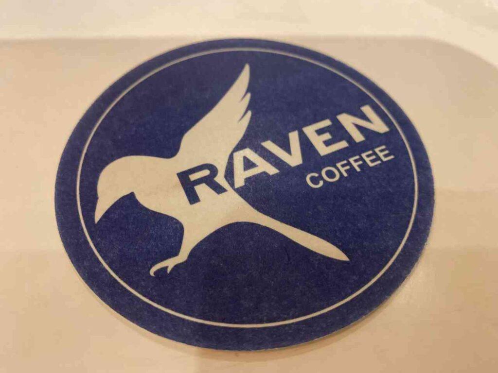 【台中 西屯】RAVEN-以藍色為主題的網美咖啡廳